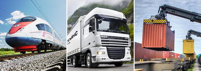 Доставка грузов из Китая в Россию фото 2