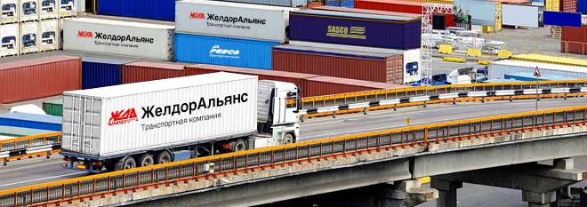 Цена доставки груза автотранспортом краснодар севастополь 1хбет ставки на спорт мобильная версия